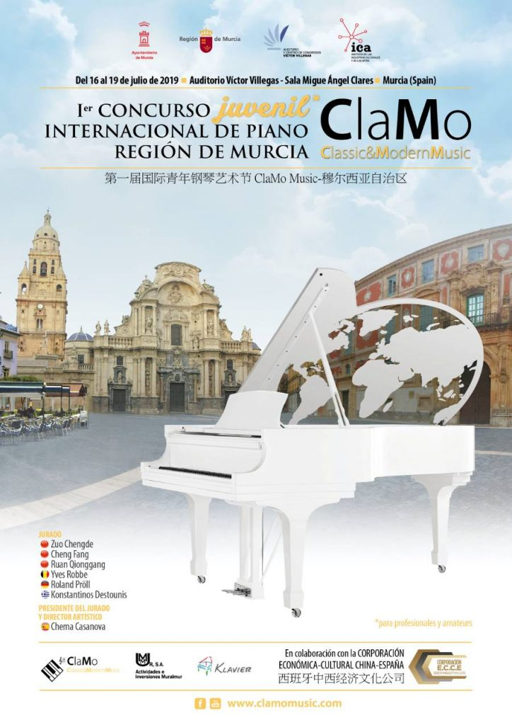 I International Music Piano Youth Competition Clamo Music